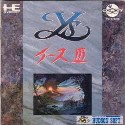Ys III - Wanderers from Ys (PC-Engine)