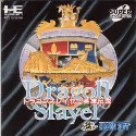 Dragon Slayer - The Legend of Heroes (PC-Engine)