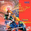 The Legend of Xanadu - Legend of the Wind (PC-Engine)