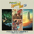 Falcom Special Box '89 (1) - Fusion + Vocal + Plus Mix