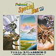 Falcom Special Box '89 (2) - Symphony + Disco + Surround Theater Ys