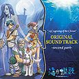 The Legend of Heroes V - A Cagesong of the Ocean Original Sound Track - Second Part