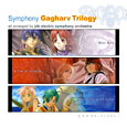 Symphony Gagharv Trilogy - The Legend of Heroes III, IV, V
