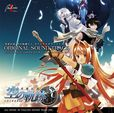 The Legend of Heroes VI - Sora no Kiseki SC Original Sound Track