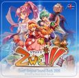 Zwei!! Original Soundtrack 2008
