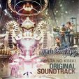 Nayuta no Kiseki Original Soundtrack