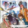 The Legend of Heroes Zero no Kiseki Evolution Original Soundtrack