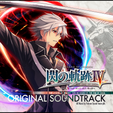 The Legend of Heroes Sen No Kiseki IV -The End of Saga- Original Soundtrack