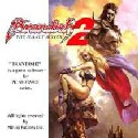 Falcom Label Best Selection '95 ~ Brandish 2 Renewal