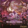 Ys -The Oath in Felghana- Pre Arrange Version